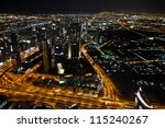 Dubai city night view from top of Burj Khalifa - stock photo