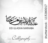 eid ul adha marhaba or eid ul... | Shutterstock .eps vector #115280017