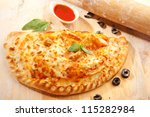 Freshly baked pizza - stock photo