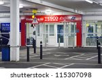 GALASHIELS, SCOTLAND - JULY 29: the entrance to a Tesco Extra store on July 29, 2012 in Galashiels, Scotland. Tesco Group recorded pre-tax profits of �£3.54bn for the year to August 25, 2012. - stock photo