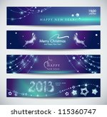 set of colorful christmas  new... | Shutterstock .eps vector #115360747