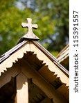 Beautiful Wooden Church In...