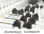 A fragment of the console closeup - stock photo