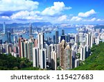 Hong Kong from peak - stock photo