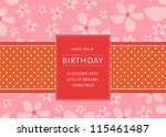 editable template for a... | Shutterstock .eps vector #115461487