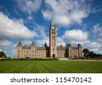 The famous Parliament Buildings in Ottawa, Canada - stock photo