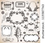 vintage frame for you design | Shutterstock .eps vector #115587763