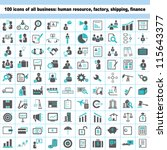100 business icons, human resource, finance, logistic icon set | Shutterstock vector #115643377