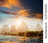 Sunset Landscpae Of Yangshuo I...