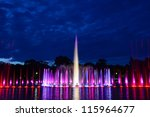 Multimedia Fountain Show In...