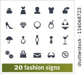 Fashion icons: vector set of female accessories