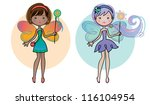 Cute fairies friends, urban style and whimsical style. - stock vector