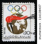 yugoslavia circa 1969  a stamp... | Shutterstock . vector #116138437