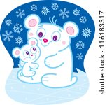 Cute Polar bears - stock vector