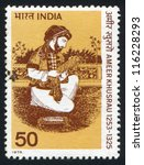 Small photo of INDIA - CIRCA 1975: stamp printed by India, shows poet Ameer Khusrau, circa 1975