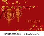vector of abstract chinese new... | Shutterstock .eps vector #116229673