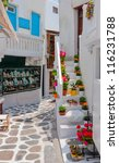Romantic Street of Greek island with flowers and white buildings. mykonos - stock photo