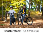 urban biking   teens and bikes... | Shutterstock . vector #116241313