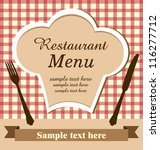 Vector. Restaurant menu - stock vector