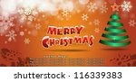 christmas card for party and... | Shutterstock .eps vector #116339383