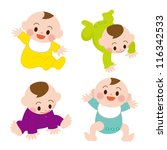 illustration of set of cute baby | Shutterstock . vector #116342533