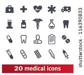Medical icons: vector set of health and medicine