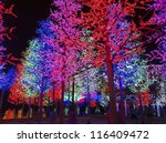 SHAH ALAM, MALAYSIA-OCT. 22: Rows of colorful LED trees lighted up at i-CITY theme park in Shah Alam, Selangor on Oct. 22, 2012. The free to public theme park was opened in early 2010. - stock photo