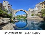 The Old Bridge, Mostar, Bosnia-Herzegovina - stock photo