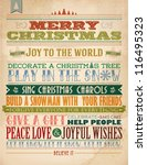 Colorful Retro Vintage Christmas Background With Typography - stock vector