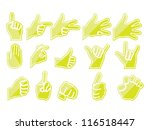 hand yellow | Shutterstock .eps vector #116518447