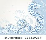 Decorative Swirly Snake  New...
