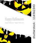 jack o lanterns with glowing... | Shutterstock .eps vector #116562343