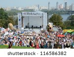 KYIV, UKRAINE - AUGUST 24: a stage for Independence Day celebrations on August 24, 2012 in Pechersk Landscape Park in Kyiv, Ukraine. In 2012, Ukraine celebrates 21 years of independence. - stock photo
