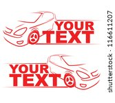 Car racing auto logo line art vector illustration with place for Your text.
