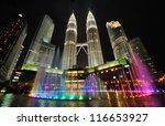 kuala lumpur  malaysia   august ... | Shutterstock . vector #116653927