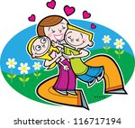 Loving Mom - stock vector