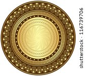 Decorative gold and brown frame with vintage round patterns on white (vector) - stock vector