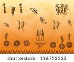 Mayan Ancient Cave Paintings...