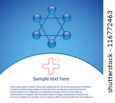 molecule illustration blue... | Shutterstock .eps vector #116772463