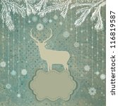 Christmas Invitation Card...