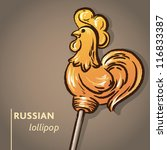 russian sugar caramel candy in... | Shutterstock .eps vector #116833387