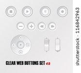 light buttons vector set. | Shutterstock .eps vector #116842963