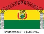 vector illustration of the flag ... | Shutterstock .eps vector #116883967