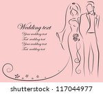 silhouette of bride and groom ... | Shutterstock .eps vector #117044977