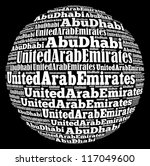 Abu Dhabi capital city of United Arab Emirates info-text graphics and arrangement concept on black background (word cloud) - stock photo