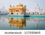 Golden temple, Amritsar, India - stock photo