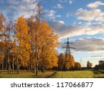 Urban park autumn landscape in the autumn - stock photo