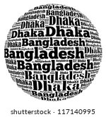 Dhaka capital city of Bangladesh info-text graphics and arrangement concept on white background (word cloud) - stock photo