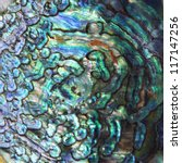 High magnification macro of blue abalone pearl shell. - stock photo