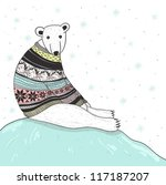 Christmas card with cute polar bear. Bear with fair isle style sweater. - stock vector